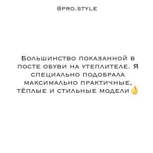 pro.style_125425502_1059793314480462_2861470598294402083_n