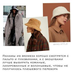 pro.style_126195365_1098993587223344_5160494421368825978_n