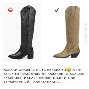 pro.style_131378897_800696963811551_173912564615504981_n