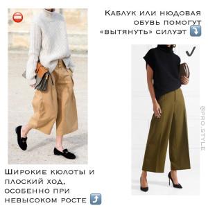 pro.style_131539155_809446986568990_3214904371895693550_n