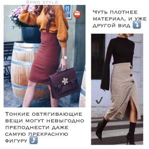 pro.style_131889339_148577723709259_8678966507034244923_n