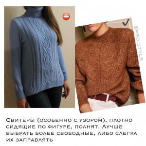 pro.style_131440757_106633774579600_2634102275319276153_n