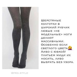 pro.style_131901581_202314434843246_293123707770501412_n
