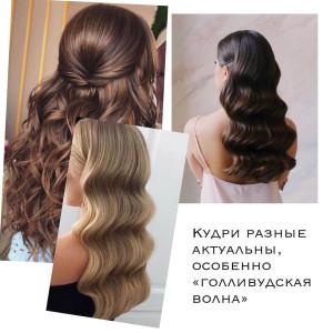 pro.style_132094548_3534999916629612_794736235847988970_n