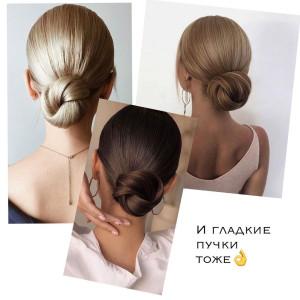 pro.style_131890185_379492406447435_9066422318643467846_n