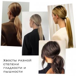 pro.style_131900755_155718592995436_8877169853697634119_n