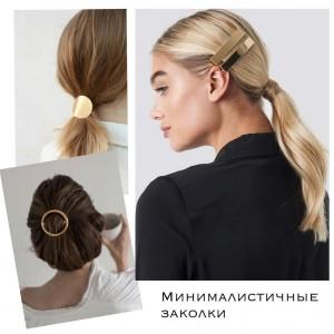 pro.style_132011086_2868183440173643_3527950538305497997_n