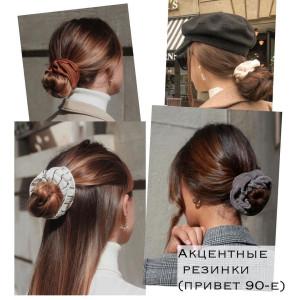 pro.style_131927404_860862958042518_9158964848488245423_n