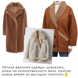 pro.style_132189384_132562285343202_7697758591538728486_n