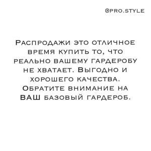 pro.style_132146618_302346694528923_4237193109285663101_n