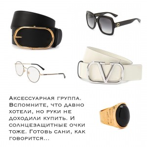 pro.style_132258072_392549315158549_6871970106005892756_n