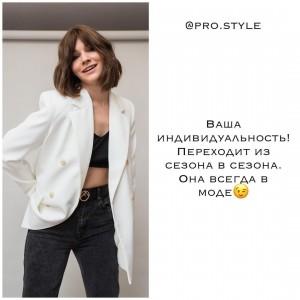 pro.style_133862914_764095080850137_8320217200042943257_n