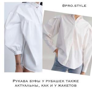 pro.style_135808336_3791455014254082_8014407423583107869_n