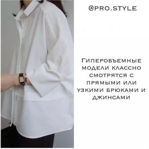 pro.style_134978293_1038958606609315_3905352486793119303_n
