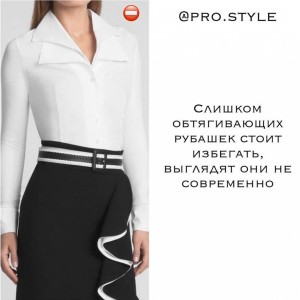 pro.style_136071922_455719652499216_4529476411840759939_n
