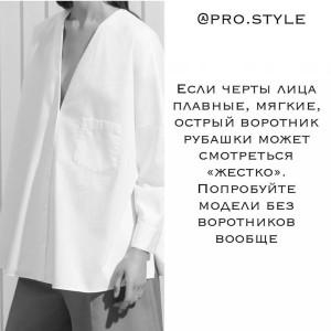 pro.style_135762334_731050287516067_7351772126695758318_n