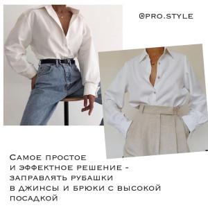 pro.style_134849193_1852235594929076_3211958664624017791_n
