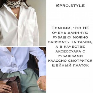 pro.style_135594227_1146638729092834_5942966017619648478_n