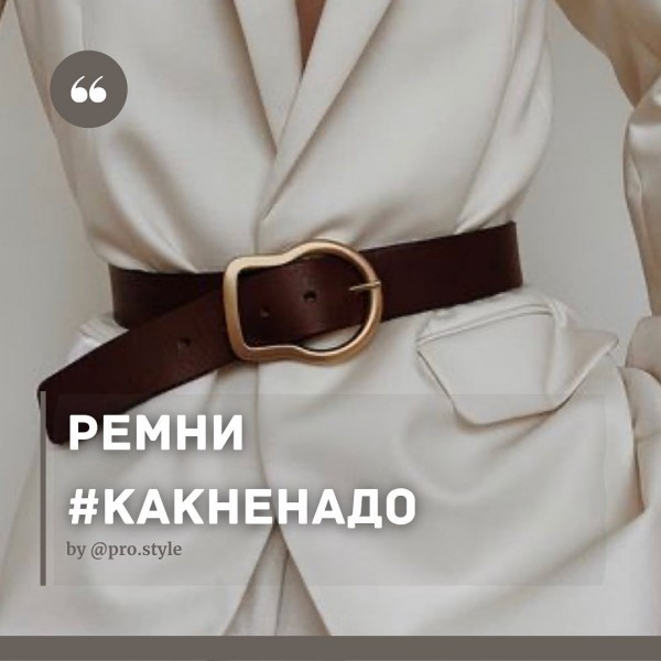 pro.style_135877633_710450803193088_2610335499647517601_n