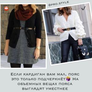 pro.style_136344380_1022548198239105_2349793615391015509_n
