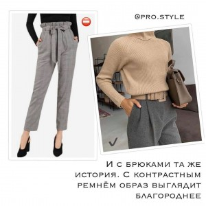 pro.style_136073501_221068806333508_1280010889132367719_n