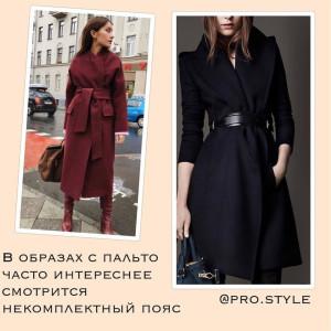 pro.style_135847792_856179495221101_4566454322466971612_n