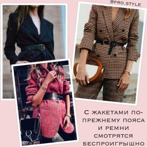 pro.style_135851945_733225597320969_6996779208977753390_n