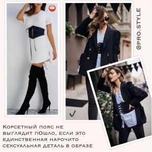 pro.style_136765314_1161880397562973_4786331703685890243_n