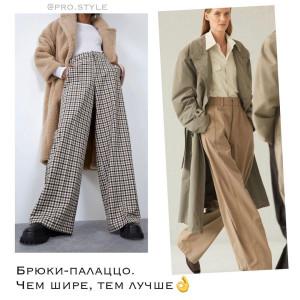 pro.style_139339673_3566021796817915_6660510060132636595_n
