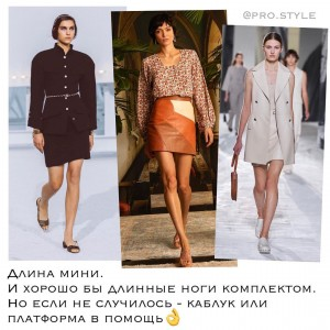 pro.style_138675872_225941652419174_781051854356611451_n