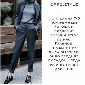 pro.style_140046018_1083876105359497_263528383467860991_n