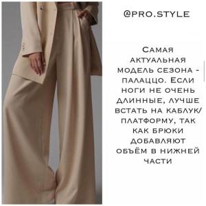 pro.style_139965416_889216898511707_4219308891115696449_n