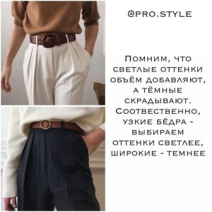 pro.style_139959242_1021119455041566_6230235148578919438_n
