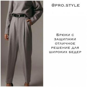 pro.style_139695529_3660978973969737_1938325357719770223_n