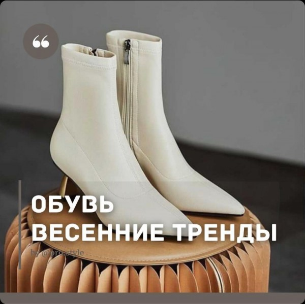 pro.style_140383763_112805757395118_9016592205962011535_n