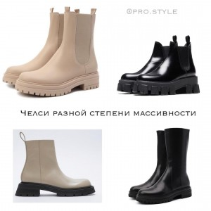 pro.style_140465043_2808427742762479_4510021186953800832_n