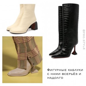 pro.style_140322994_374841677138500_3016032658874813661_n