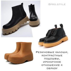 pro.style_140117576_403052327649277_815871579994885254_n
