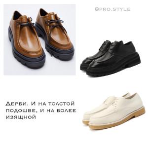 pro.style_140814733_230081855329352_331588792143284519_n