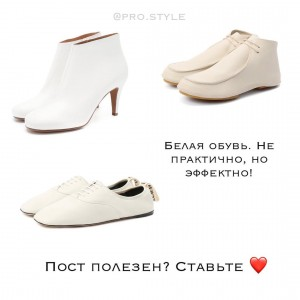 pro.style_140752331_443195866810692_4031693421826546054_n