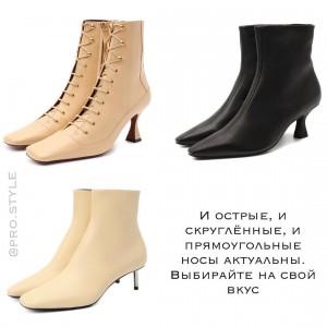 pro.style_141489383_252388462919869_9130576943606839383_n
