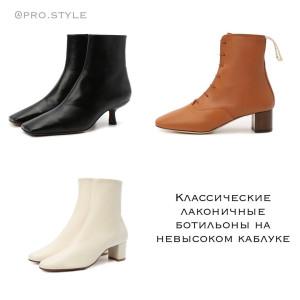 pro.style_141078517_327243125216209_3362310425369524219_n