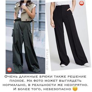 pro.style_143991650_2783316288589325_6304084095429679267_n