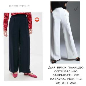 pro.style_144475228_465679714438602_1617342560568905833_n