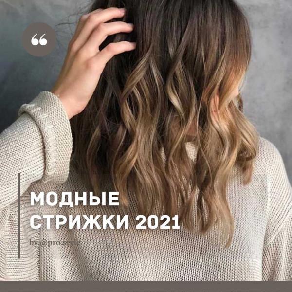 pro.style_150469849_140609397912051_6491973083915511244_n