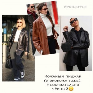 pro.style-20210218_192825-152046433_920227622117149_8591422821053127676_n.