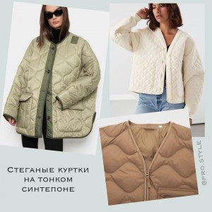 pro.style-20210218_192825-151419501_810139002917740_1378537162720019850_n.
