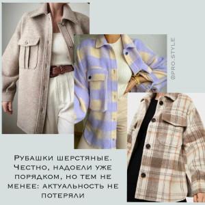 pro.style-20210218_192825-150965374_249596179972787_4573356631951023703_n.