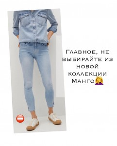 pro.style-20210221_181831-152057905_441505417054738_5029347121658346111_n.