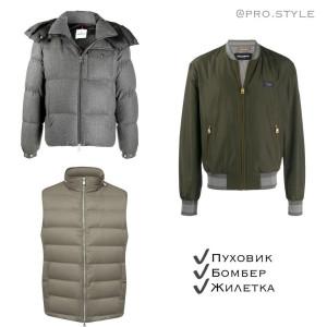 pro.style-20210223_173120-152577079_270478734436670_5812778627208885967_n.